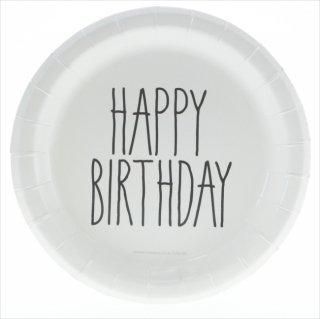 【sambellina】ペーパープレート ブラックフォント HAPPY BIRTHDAY 紙皿 12枚入り 【パーティー用 ケーキプレート】  誕生日 ホームパーティー 1歳誕生日 (SMCK018)
