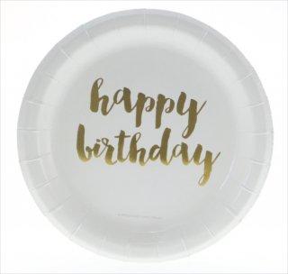【sambellina】ペーパープレート ゴールド Happy Birthday 紙皿 12枚入り 【パーティー用 ケーキプレート】 HBDP 誕生日 (SMCK017)