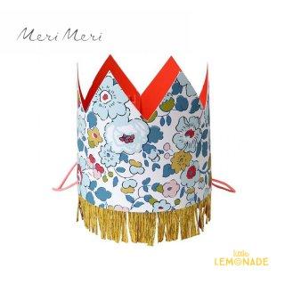 【Meri Meri】リバティー柄クラウン 【ハット パーティーハット 8枚入り】花柄 小花柄 Liberty print 春 王冠 プリンセス(45-2211)