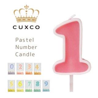 【CUXOCO】 ナンバー キャンドル パステルカラー 数字キャンドル 【キッズ 誕生日 BIRTHDAY 誕生日 ケーキ用キャンドル ろうそく】ネコポスOK