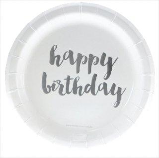 【sambellina】ペーパープレート シルバー Happy Birthday 紙皿 12枚入り 【パーティー用 ケーキプレート】   誕生日 デコレーション PARTY (SMCK019)