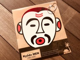 Kyōdo MEN 〜オホホ〜 沖縄郷土芸能面