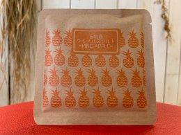 <strong>ウミノバスソルト【パイナップル】</strong><br>石垣島産のパインを贅沢に入れました<br>優しく甘いトロピカルな香り