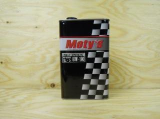 Moty's ギアオイル【409S】 80W-190