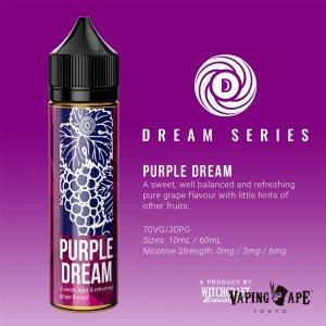 PURPLE DREAM 60ML - DREAM SERIES