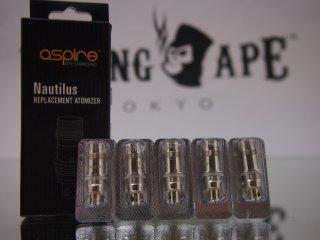 aspire Nautilus BVC交換コイル