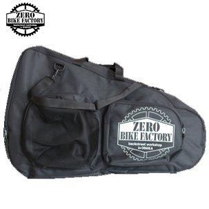 【ZERO BIKE FACTORY】<BR>ランニングバイクバッグ<BR>