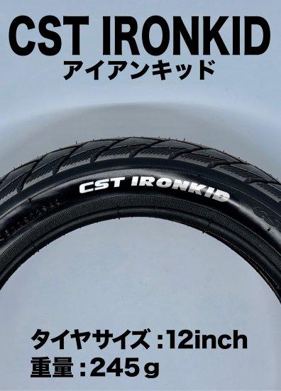 IRON KID(アイアンキッド)タイヤ