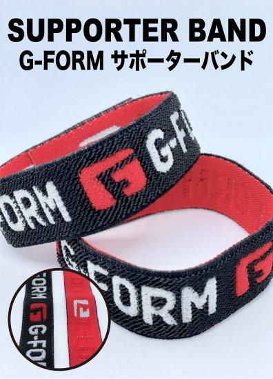 G-FORM サポーターバンド