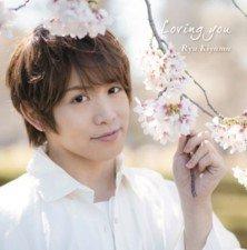 輝山立オリジナルCD「Loving'you」