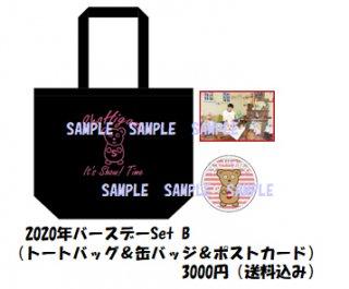 日向野祥2020年バースデーSetB(トートバック黒&缶バッジ&ポストカード)