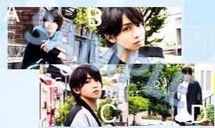 『輝山立ゆるライ2021〜ONE LIFE〜』2LブロマイドB