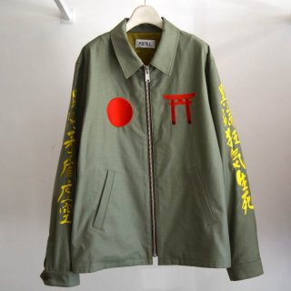 Japanese Chic Vietnam Jacket