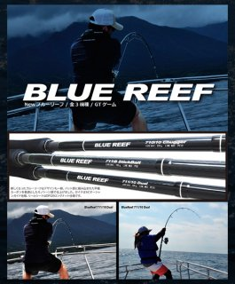 <img class='new_mark_img1' src='https://img.shop-pro.jp/img/new/icons14.gif' style='border:none;display:inline;margin:0px;padding:0px;width:auto;' />Blue Reef