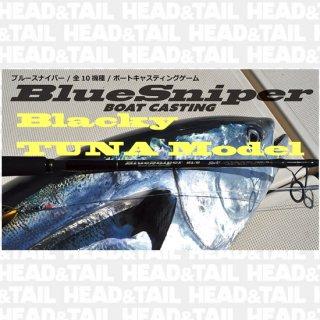 BlueSniper Blacky (TUNA Model)