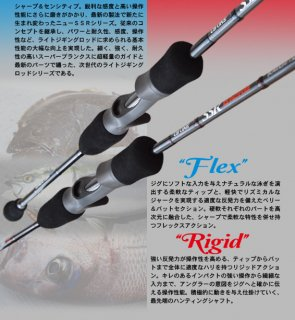 CB-ONE SSR611RB 633FB