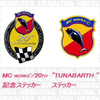 MC works'ステッカー20th・TUNABARTH