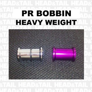 Mc works' PR BOBBIN HEAVY WEIGHTモデル
