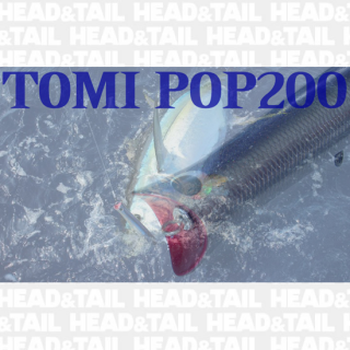 NEW! TOMI POP200