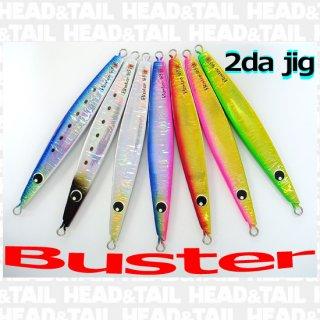 ツダジグ Buster(バスター)お一人様各サイズ1個まででお願い致します。