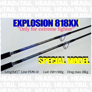 "MC works'EXPLOSION 818XX ""Only for extreme fighter""スペシャルモデル"