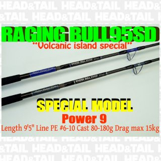 MC works'RAGING BULL95SD  SPECIAL MODEL