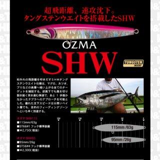 CB-ONE OZUMA SHW11.5-63g