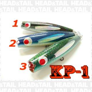 喝飛KP-1