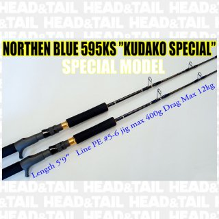 "NORTHEN BLUE 595KS ""KUDAKO SPECIAL""  SPECIAL MODEL"