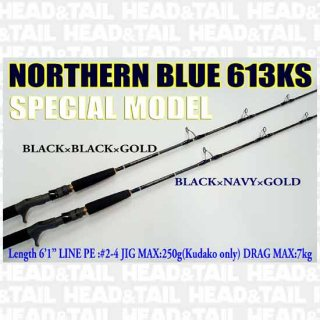 NORTHERN BLUE 613KS SPECIAL MODEL