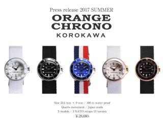 etenoir orange chrono korokawa