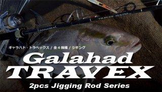 Gyalahado Travex 58/10  59/8 59/5S