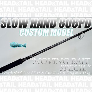 SIOW HAND806PD CUSTOM MODEL