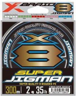 XBRAID SUPER JIGMAN X8(PEライン)200m