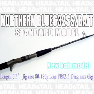 <img class='new_mark_img1' src='//img.shop-pro.jp/img/new/icons1.gif' style='border:none;display:inline;margin:0px;padding:0px;width:auto;' />NORTHERN BLUE632SS/BAIT (New bait model)  STANDARD MODEL