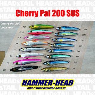 Cherry Pai 200 SUS(チェリーパイ)