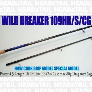 WILD BREAKER 109HR/S/CG FMW  (CORK GRIP MODEL)  SPECIAL MODEL
