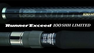RunnerExceed 100SHH LTD