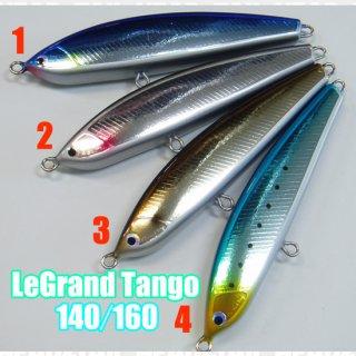 ルグランタンゴ140・160