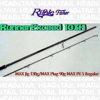 RunnerExseed 103H