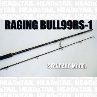 RAGING BULL99RS-1 スタンダードモデル