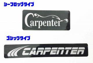 Carpenter ロゴステッカー