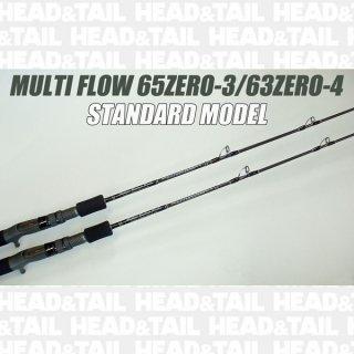 MULTI FLOW 65ZERO-3/63ZERO-4 STANDARD MODEL