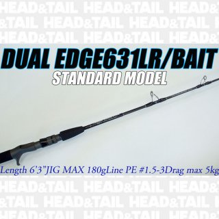 DUAL EDGE631LR/BAIT<NEW!!>STANDARD MODEL