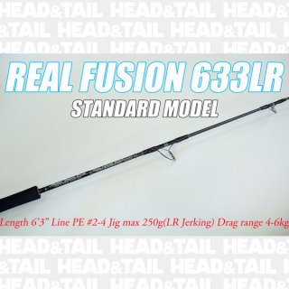 REAL FUSION633LR STANDARD MODEL