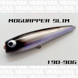 モグラッパースリム190-90Gカタクチ※お一人様1個でお願い致します