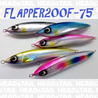 フラッパー200F-75