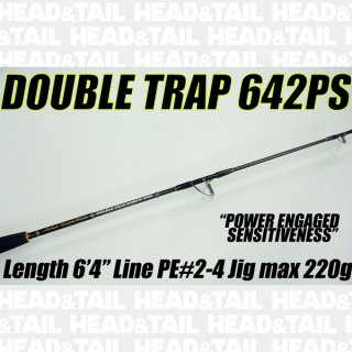 DOUBLE TRAP 642PS (All new model)  STANDARD MODEL