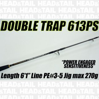 DOUBLE TRAP 613PS (All new model)  STANDARD MODEL