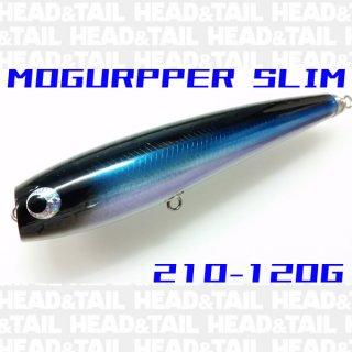 モグラッパースリム210-120G ブルーバック ※お一人様1個まででお願い致します